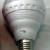 9W-os, energiatakarékos LED izzó - Kép1