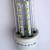7W-os, energiatakarékos E27-es LED fénycső - Kép1