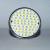 4W-os, energiatakarékos LED Spot, 60SMD - Kép2