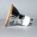 3W-os, energiatakarékos LED Spot 48SMD
