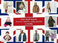 Extra minőségű angol használt bálás ruha